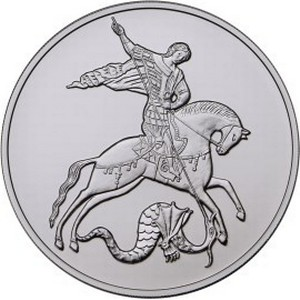Коллекцию Стелла-Банка пополнил серебряный «Победоносец»