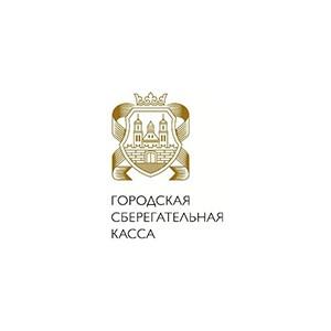 Андрей Демченко выступил на XV Национальной конференции по микрофинансированию