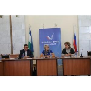 Активисты ОНФ в Республике Башкортостан обсудили реализацию приоритетных проектов Народного фронта