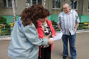 ОНФ предлагает скорректировать принципы отбора участников программы по благоустройству в Родниках