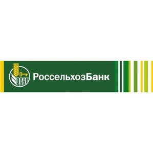 Общий депозитный портфель Липецкого филиала Россельхозбанка составил 7,6 млрд рублей