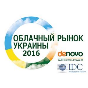 По данным IDC De Novo занимает лидирующие позиции на облачном рынке Украины