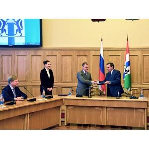 Банк «Открытие» и Новосибирская область заключили соглашение о сотрудничестве
