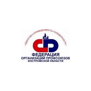 Алексей Шадричев вновь возглавил профсоюзы Костромской области