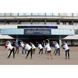 –егиональное отделение —оюзћаш –оссии поддержало акцию Ђ—ердце дл¤ жизниї.