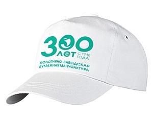 К 300-летию Полотняно-заводской бумажной мануфактуры был презентован юбилейный фирменный стиль
