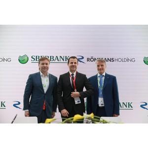 —еверо-«ападный банк —бербанка и Ђ'олдинг –енейссансї подписали соглашение о сотрудничестве