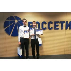 Школьники из Удмуртии заняли призовые места во Всероссийской олимпиаде школьников «Россети»