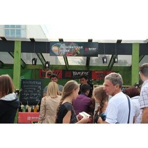 Бренд YamKee поддержал фестиваль «Моя Планета. Планета людей»