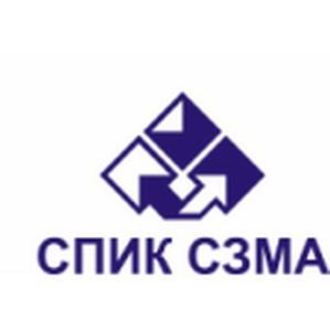 Открытие испытательного стенда СПИК СЗМА