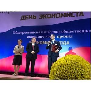 Ректор Яков Силин принял участие во Всероссийском экономическом собрании