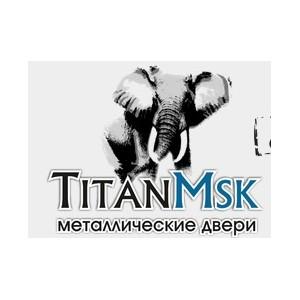 Специальное предложение от ООО «СК Титан»