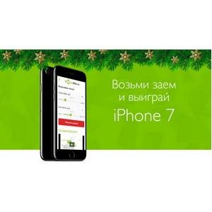 MoneyMan запустил акцию «Возьми заем и выиграй iPhone 7!»