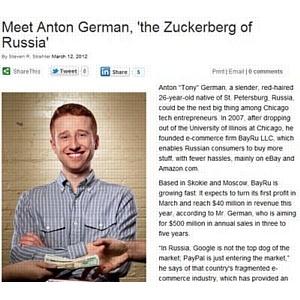 Авторитетное деловое издание Чикаго выбрало «русского Цукерберга»