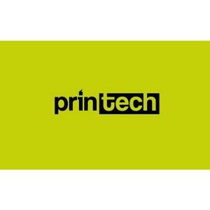 Что можно будет увидеть на выставке Printech 2018?