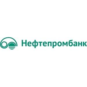 АО «Нефтепромбанк» установил корреспондентские отношения с ПАО РОСБАНК