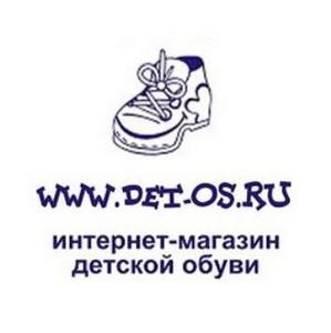 Курс на Пермь