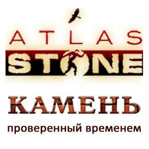 Искусственный камень Atlas Stone – вдохновляйтесь совершенством
