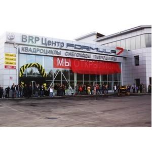 Канадская компания BRP назначила второго дистрибьютора в России