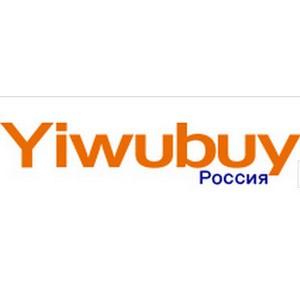 Yiwubuy содействует созданию комплексной платформы международной торговли