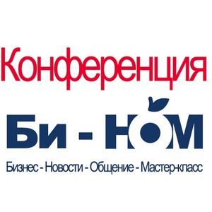 «Би-Ном» Нью-Тона в Крыму