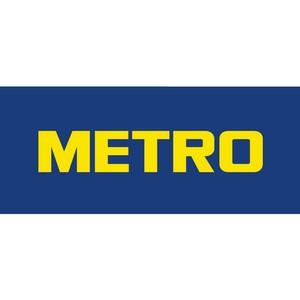 HoReCa индустрия Волгограда соберется 25 мая на конференции от компании Метро