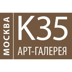 Открытие выставки Марины Федоровой «Параллель»