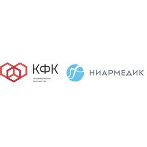 Две компании ГК «Ниармедик» присоединились к Калужскому фармацевтическому кластеру