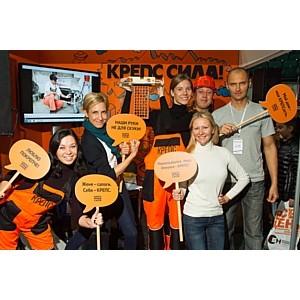 Компания «Крепс» представила свою продукцию на выставке «Жилищный проект».