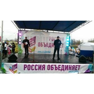 В День народного единства активисты ОНФ в Карелии провели фестиваль граффити