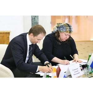 Россельхозбанк и ЮГПИК заключили соглашение о сотрудничестве