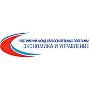 Делегация представителей  общественно-политических кругов Демократической Республики Конго в Москве