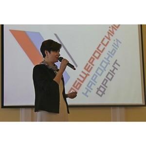 Активисты ОНФ в Курганской области провели в вузах региона проектные сессии «Говорит студент!»