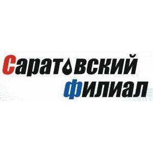 СФ ПАО НК «РуссНефть» завершены мероприятия по пожароопасному периоду