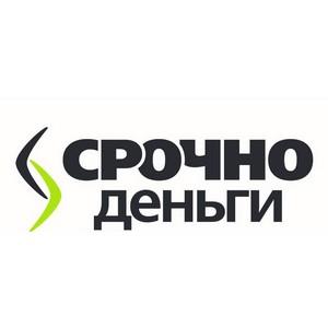 Объем займов, выданных компанией «Срочноденьги» в Башкортостане, достиг 100 млн рублей
