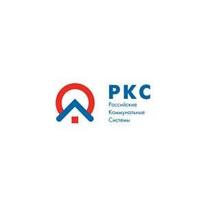 ОАО «РКС» получило в долгосрочную аренду имущество МП «Самараводоканал»