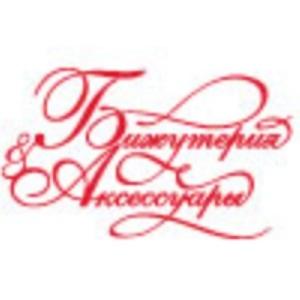 Международная Специализированная выставка «Бижутерия и Аксессуары. Осень 2012»