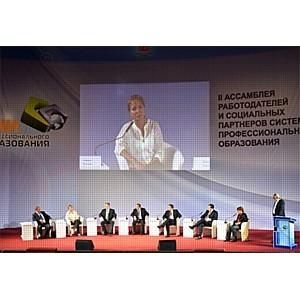Ассоциация «Единство» приняла участие в Днях профобразования Москвы