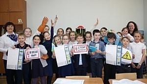 В Удмуртэнерго стартовала неделя электробезопасности для школьников