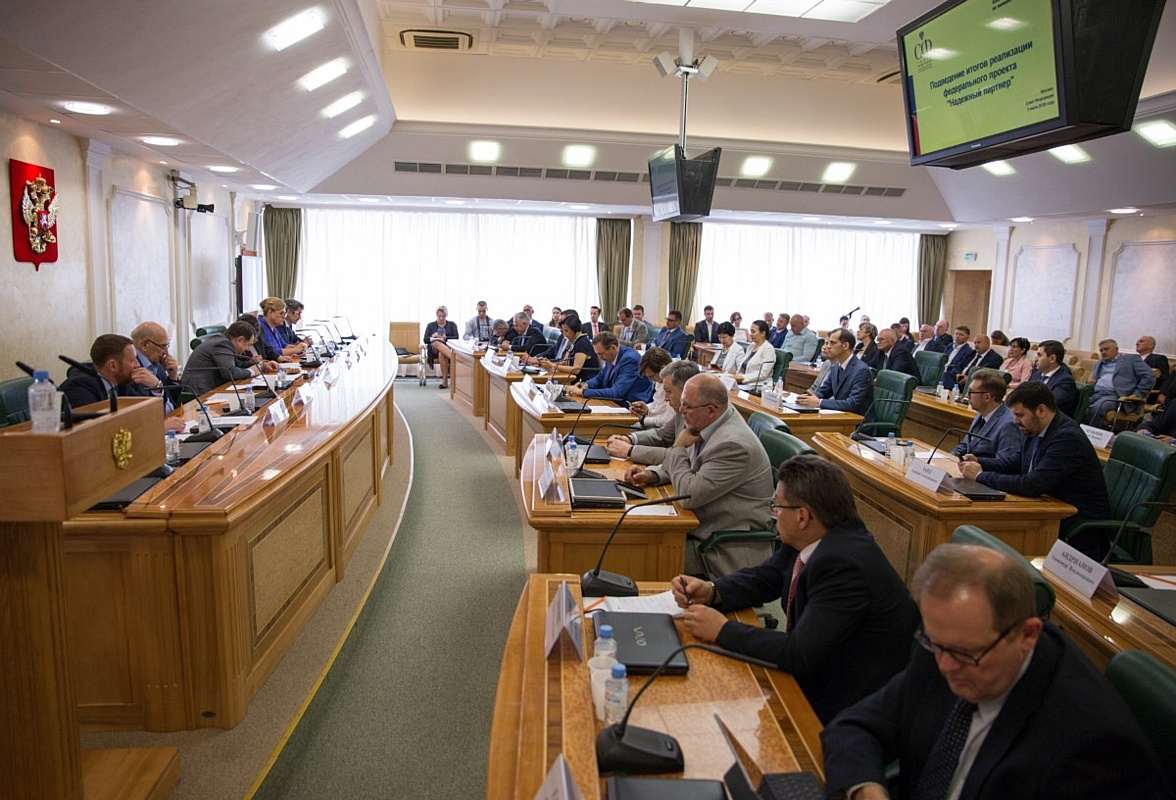 В Совете Федерации наградили лучших потребителей Чувашской энергосбытовой компании