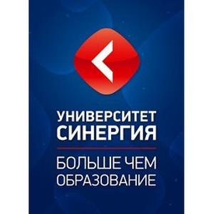 Университет «Синергия» выделил гранты на обучение победителям олимпиады «Профессиональный старт»