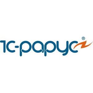 Развитие проекта перевода на электронный документооборот структур потребительской кооперации РФ