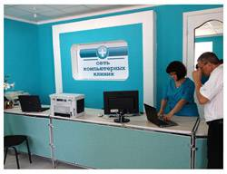 «Сеть компьютерных клиник» вышла за границы РФ