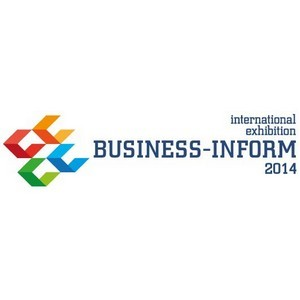 Международная выставка «Business-Inform 2014» завершена