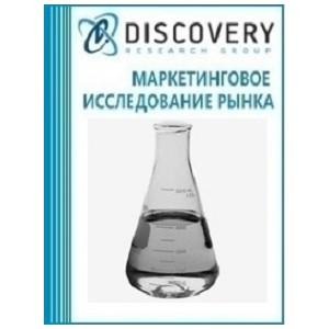 Анализ рынка стабильного газового конденсата в России