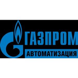 ОАО «Газпром автоматизация» и ОАО «Ноавтэк» - начало сотрудничества!