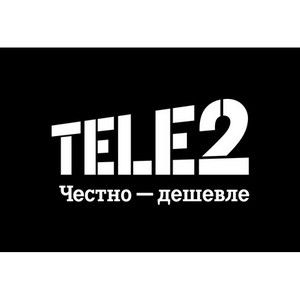 Tele2 � ������������� ������ ��������� ���������� � �������������� � ����� �������� ����� �����