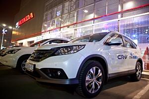 Презентация нового поколения HONDA CR-V от компании «Авторусь»