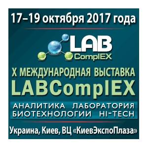 X ћеждународна¤ выставка LABComplEX. јналитика. Ћаборатори¤. Ѕиотехнологии. HI-Tech