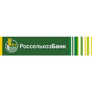 Россельхозбанк наращивает объемы кредитования в Приморье
